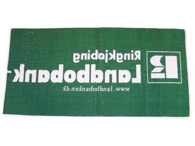 Landbobanken-bagsiden-jaquardvævet-håndklæde-uniquemade