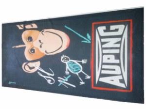 Strandhåndklæder 100x200 cm